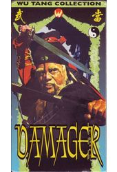 Damager (Dubbed)