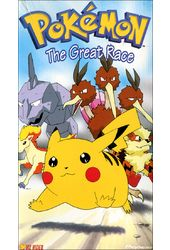 Pokemon - The Great Race (3 Episode)