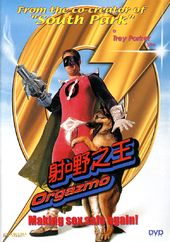 Orgazmo [Import]