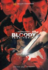 Bloody Territories (Japanese, Subtitled in
