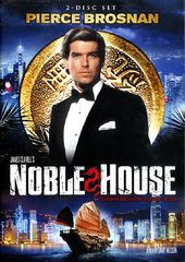 Noble House (2-DVD)