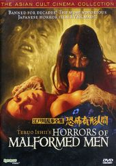 Horrors of Malformed Men (Widescreen) (Japanese,
