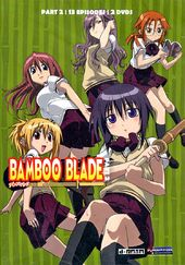 Bamboo Blade - Part 2 (2-DVD)
