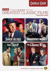 TCM Greatest Classic Films Collection - Charlie
