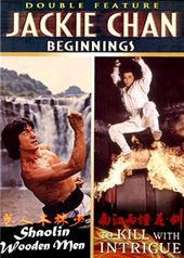 Jackie Chan: The Beginnings (Shaolin Wooden Men /