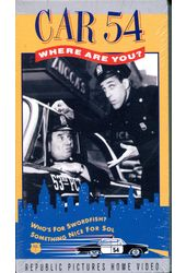 Car 54 Where Are You? Volume 1