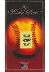 World Series 1951: New York Yankees Vs. New York
