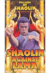 Pillars of Shaolin: Shaolin Against Lima