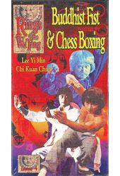 Buddhist Fist & Chess Boxing