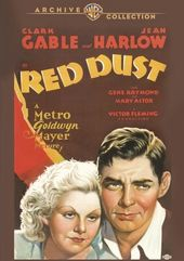 Red Dust (Full Screen)