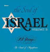 The Soul Of Israel Volume 2