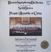 Seiji Ozawa - People's Republic Of China (Import