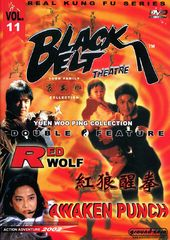 Black Belt Theatre Double Feature - Red Wolf /