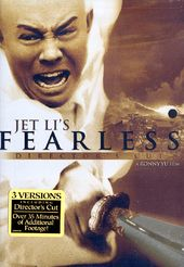 Fearless (2-DVD, Director's Cut)