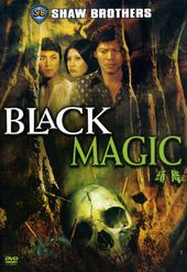 Black Magic (Shaw Brothers) (Mandarin, Subtitled