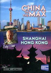 Travel - China to the Max: Shanghai & Hong Kong