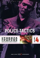 The Yakuza Papers, Volume 4: Police Tactics