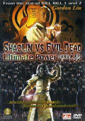 Shaolin vs Evil Dead: Ultimate Power