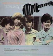 Then & Now...The Best Of The Monkees