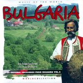 Music Of The World - Bulgaria
