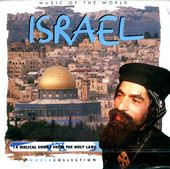 Music Of The World: Israel