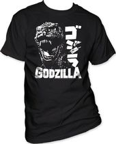 Godzilla - Scream T-Shirt (Large)