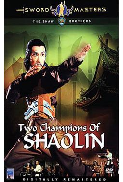 Sword Masters: Two Champions of Shaolin