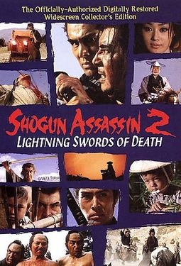Shogun Assassin 2 - Lightning Swords of Death