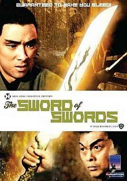 The Sword of Swords