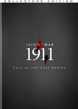 1911 (Collector's Edition) (2-DVD)