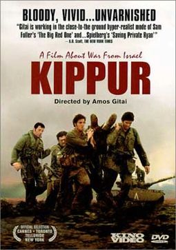Kippur (Hebrew with English Subtitles)
