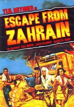 Escape from Zahrain (Widescreen)