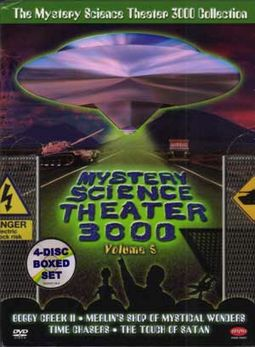 Mystery Science Theater 3000 Collection, Volume 5
