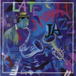 Late Night Jazz [Rebound]