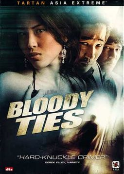 Bloody Ties (Widescreen) (Korean, Subtitled in