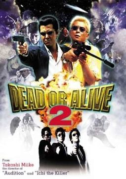 Dead or Alive 2: Birds (Dead or Alive 2: Tobosha)