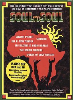 Soul to Soul: The 1971 Concert Film (DVD + CD)