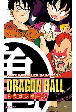 Dragon Ball: Fortuneteller Baba Saga