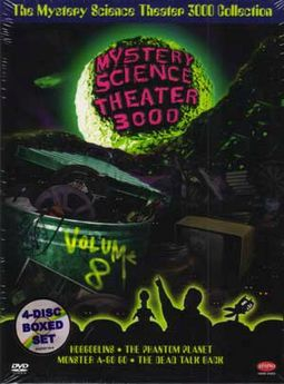 Mystery Science Theater 3000 Collection, Volume 8