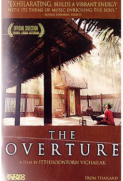The Overture (Thai, Subtitled in English)