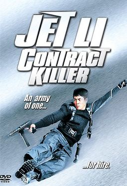 Contract Killer (Widescreen)