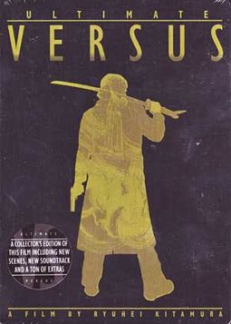Versus (3-DVD Ultimate Edition)