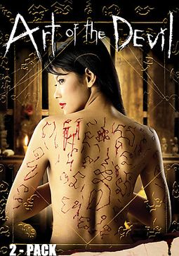 Art of the Devil 2-Pack (2-DVD)