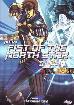 Fist of the North Star, Volume 1: The Cursed City!