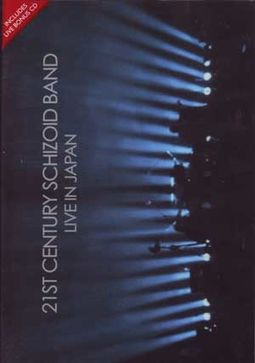21st Century Schizoid Band - Live in Japan (CD +
