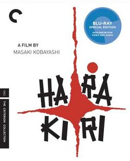 Harakiri (Blu-ray, Criterion Collection)