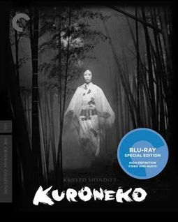 Kuroneko (Blu-ray, Criterion Collection)