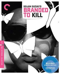 Branded to Kill (Blu-ray, Criterion Collection)