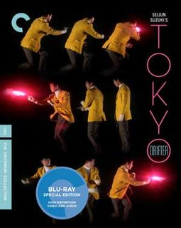 Tokyo Drifter (Blu-ray, Criterion Collection)