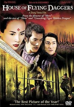 House of Flying Daggers (Widescreen)